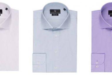 Ce trebuie sa stii cand alegi o camasa slim fit